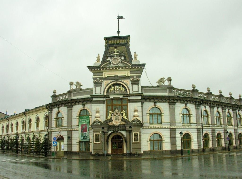 так национальный музей республики татарстан картинка прошлой неделе