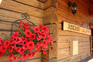 Дома для отпуска Askari Holiday House