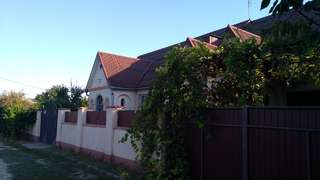 Дома для отпуска Guesthouse Stuga in transnistrian village Tirnauca